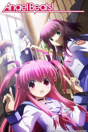 poster Angel Beats!