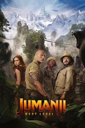 Jumanji, Next Level