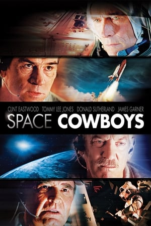 Image Space Cowboys