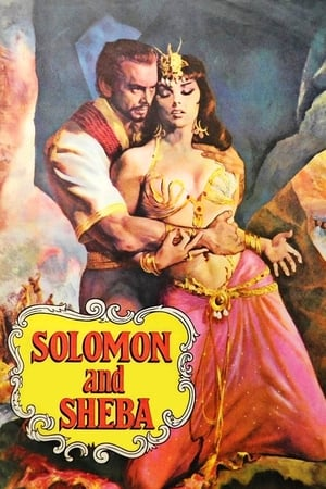 Image Solomon and Sheba