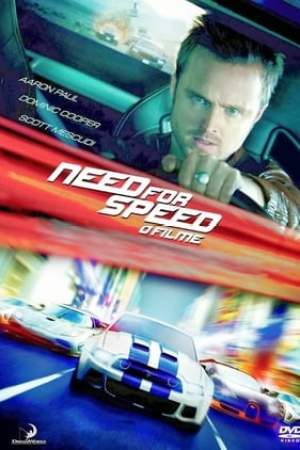 Image Need for Speed