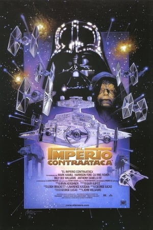 Image The Empire Strikes Back