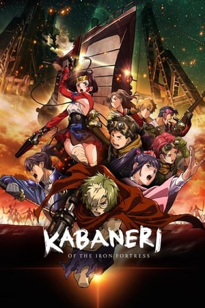 Image Kabaneri of the Iron Fortress