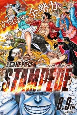 Image One Piece: Stampede