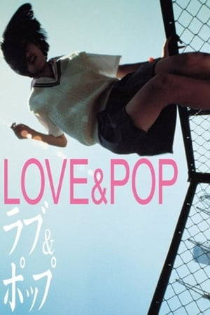 Image Love & Pop