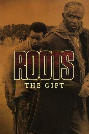 Image Roots: The Gift