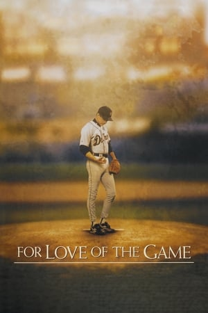 Image For Love of the Game