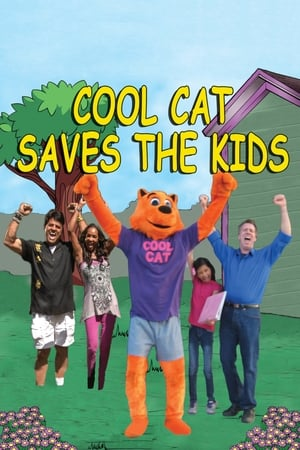 Image Cool Cat Saves the Kids