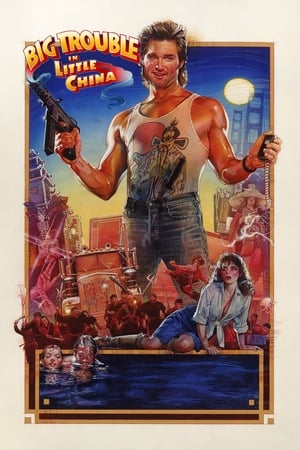Image Big Trouble in Little China