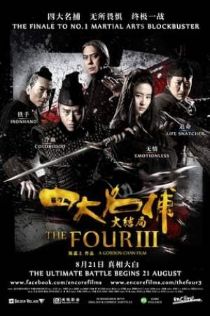 Image The Four 3