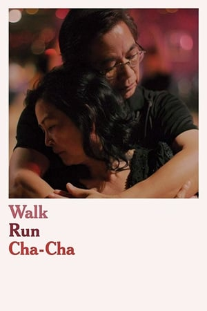Image Walk Run Cha-Cha