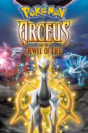 Image Pokémon: Arceus and the Jewel of Life