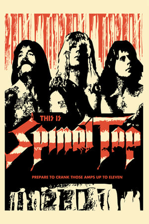 Image This Is Spinal Tap