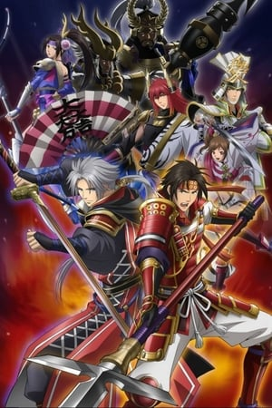 Samurai Warriors: Legend of the Sanada