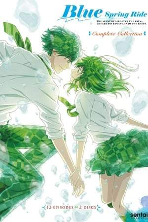 Image Blue Spring Ride