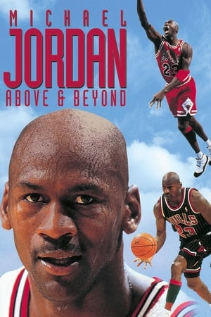 Image Michael Jordan, Above and Beyond