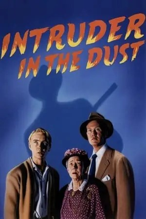 Image Intruder in the Dust