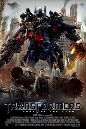 Image Transformers: Dark of the Moon