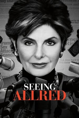 Image Seeing Allred