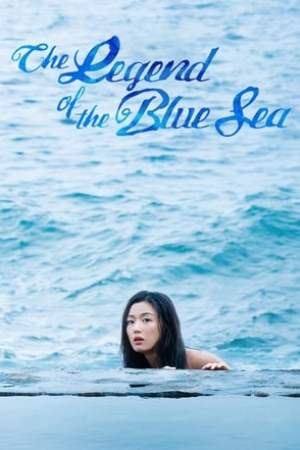 Image The Legend of the Blue Sea
