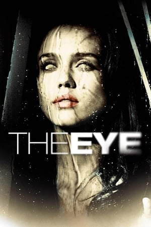 Image The Eye