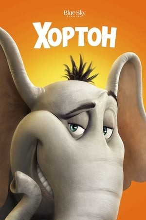 Image Horton Hears a Who!