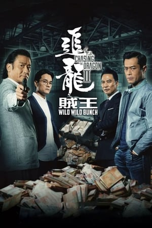 Image Chasing the Dragon II: Wild Wild Bunch