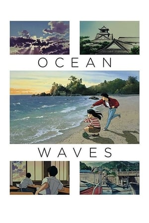 Image Ocean Waves