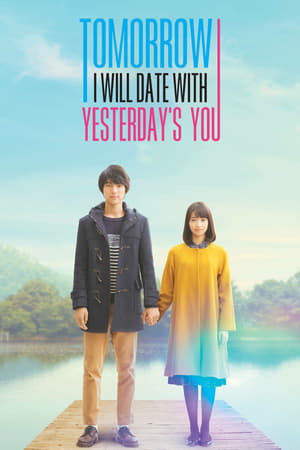 Image Tomorrow I Will Date With Yesterday's You