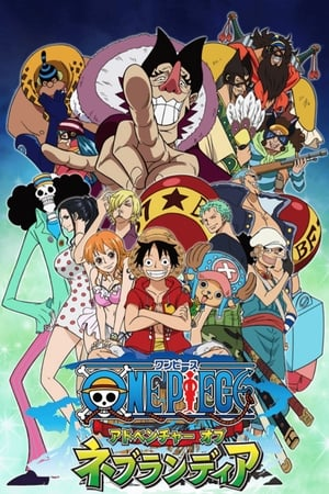 Image One Piece: Adventure of Nebulandia