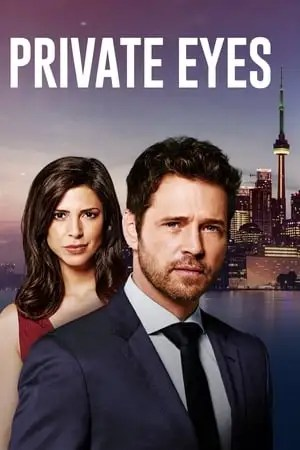 Image Private Eyes