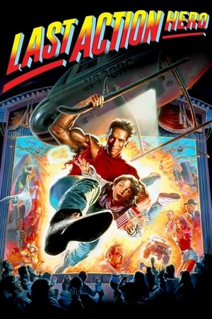 Image Last Action Hero
