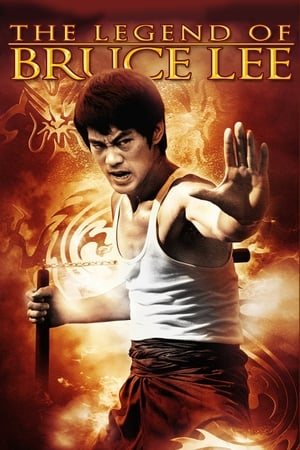 Image The Legend of Bruce Lee