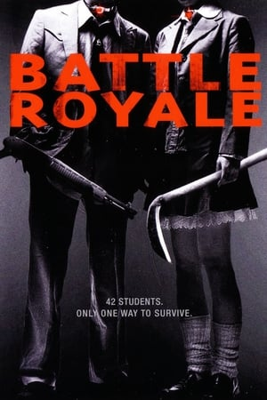 Image Battle Royale