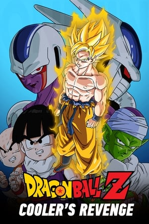 Image Dragon Ball Z: Cooler's Revenge