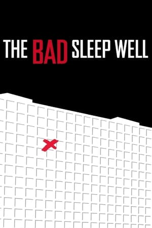 Image The Bad Sleep Well
