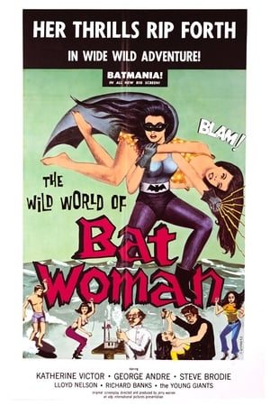 Image The Wild World of Batwoman