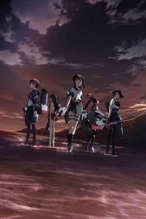 Image Fleet Girls Collection KanColle Movie Sequence