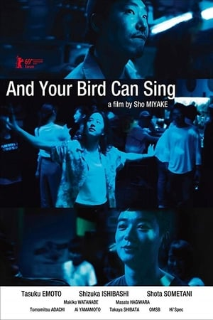And Your Bird Can Sing