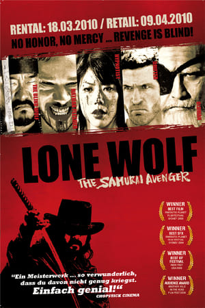 Image Samurai Avenger: The Blind Wolf