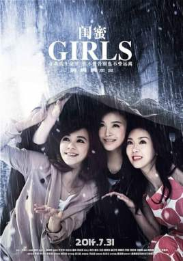 watch Girls 2013 online free
