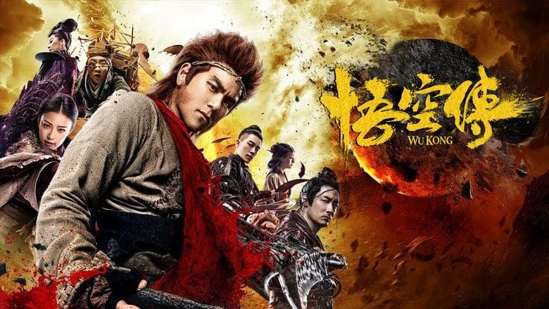 Watch Full Movie Online Wu Kong (2017)