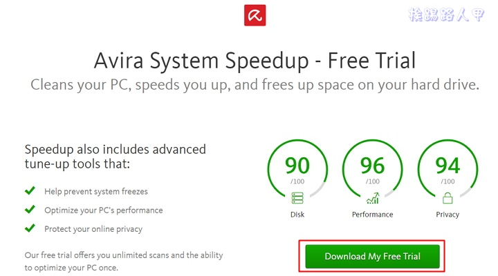 知名防毒廠商小紅傘推出系統優化程式 Avira System Speedup as-02