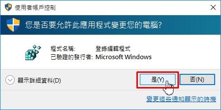 懷念舊版的ㄅ半注音輸入法嗎?Windows 10也可以哦! w10i-04