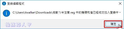 懷念舊版的ㄅ半注音輸入法嗎?Windows 10也可以哦! w10i-06