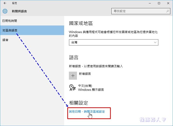 懷念舊版的ㄅ半注音輸入法嗎?Windows 10也可以哦! w10i-09
