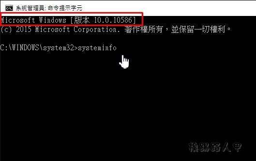 如何查看Windows 10系統組建(Build Number)與版本編號 winver-09