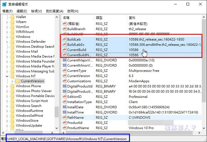 如何查看Windows 10系統組建(Build Number)與版本編號 winver-13