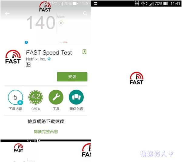 執行立即檢測與分析你的行動網路速度的「Fast Speed test」App fast-03
