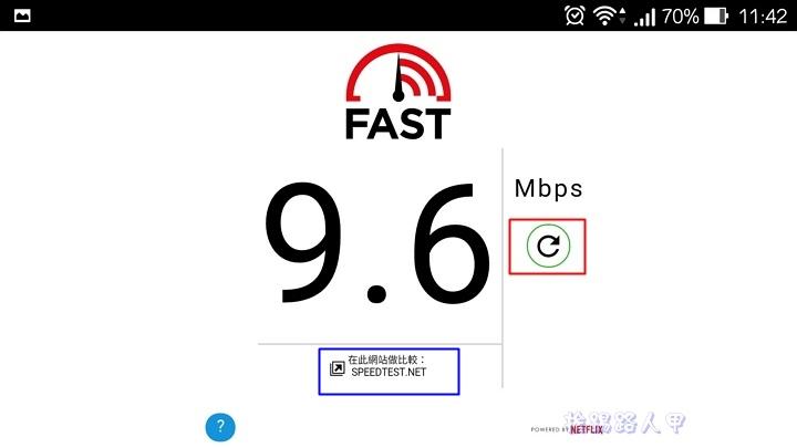 執行立即檢測與分析你的行動網路速度的「Fast Speed test」App fast-06